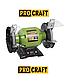 Точильный станок (точило)  Procraft PAE 1050 (150 круг), фото 5