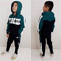 Модный спортивный костюм JUST HYPE Чёрный/зелёный