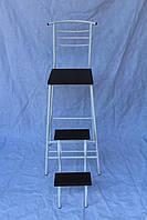 Белый барный стул стремянка