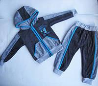 Детский велюровый костюм Графит, для мальчика, 0313-01