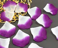 (≈140шт) Лепестки роз, искусственные Цена за упаковку Цвет - Бело-фиолетовый, фото 1