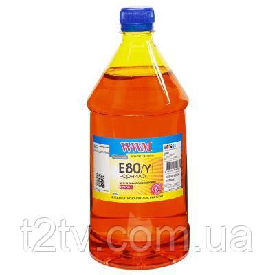Чернила WWM Epson L800 1000г Yellow (E80/Y-4)