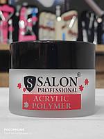 Акрил Standard Clear Salon Professional (прозрачный) 30 г