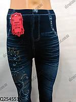 """Леггинсы женские под джинс со стразами (44-50) """"Santiago"""" LZ-1408"""