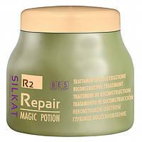 Кератиновый крем R2 Silkat Repair BES 250мл