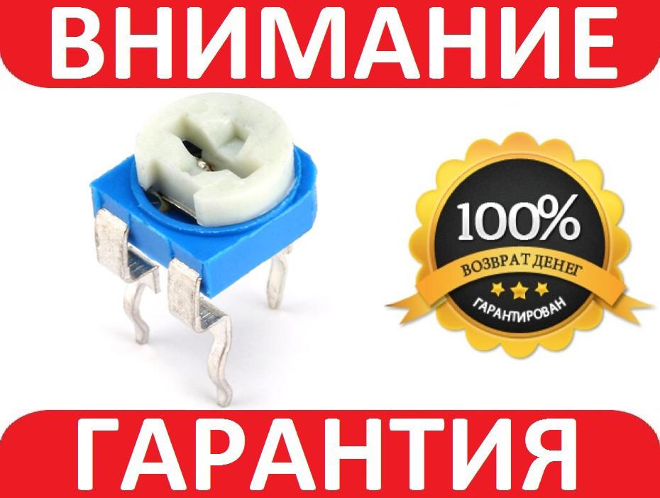 Потенциометр 500R RM065 501