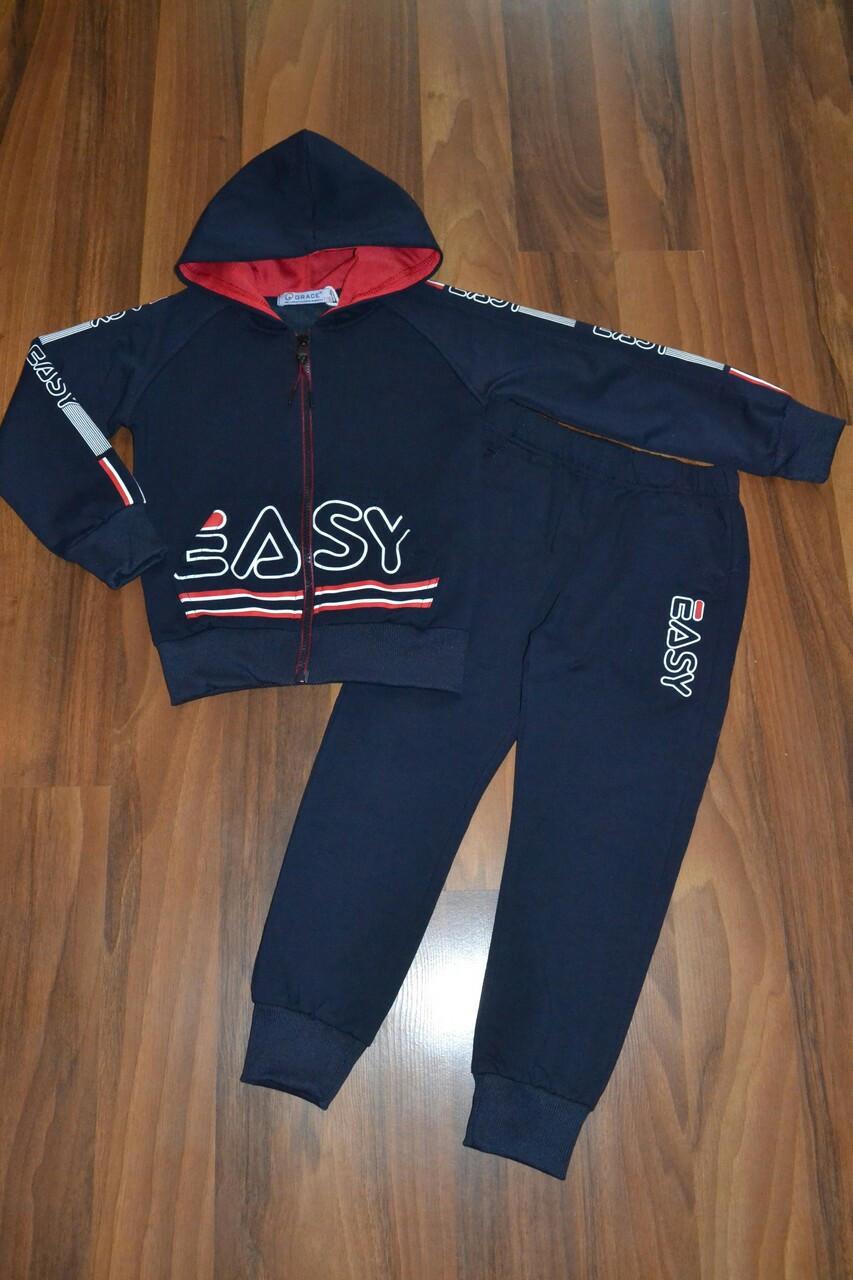 Спортивный костюм-двойка на мальчика от 98 до 128 размера
