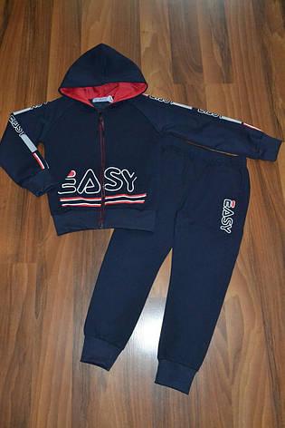 Спортивный костюм-двойка на мальчика от 98 до 128 размера, фото 2