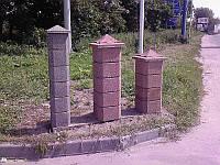 Бетонные столбики для забора из гранитной крошки 25х25х21, 37х37х21