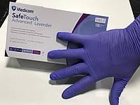 Перчатки Medicom нитриловые Lavender (S) лавандовый