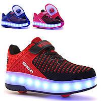 Роликовые светящиеся кроссовки в стиле Heelys, с USB зарядкой, лучший подарок!