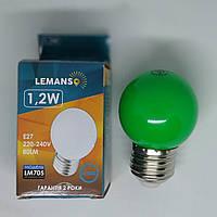 Лампа Lemanso светодиодная G45 E27 1,2W зелёный шар