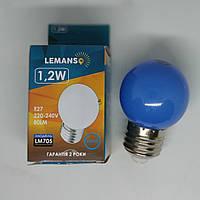 Лампа Lemanso светодиодная G45 E27 1,2W синий шар