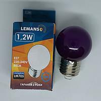 Лампа Lemanso светодиодная G45 E27 1,2W фиолетовый  шар