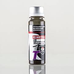 R1 Metall-Т для трансмиссий