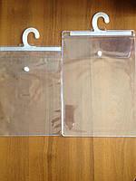 Пакет ПВХ на пластиковой кнопке с тремпелем
