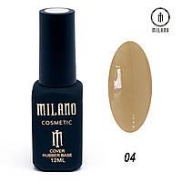 База Milano Cover Base 12 мл №4 - базовое покрытие камуфлирующее