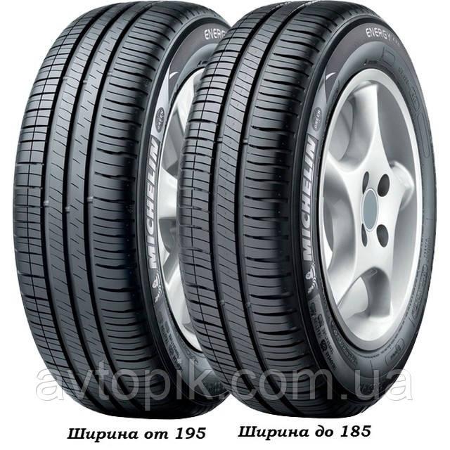 Летние шины Michelin Energy XM2 205/60 R15 91H