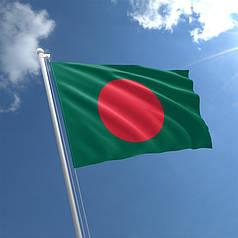 Прапор Бангладешу