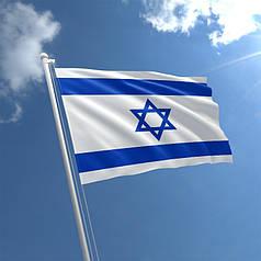 Прапор Ізраїлю