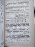Аэрозоли антибиотиков . Их получение и клиническое применение И.И.Елкин , фото 4