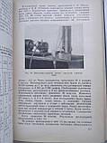 Аэрозоли антибиотиков . Их получение и клиническое применение И.И.Елкин , фото 7