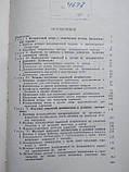 Аэрозоли антибиотиков . Их получение и клиническое применение И.И.Елкин , фото 8