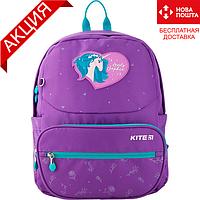 Рюкзак школьный Kite Education Lovely Sophie K19-739S (ортопедический рюкзак для девочки 6-10 лет)