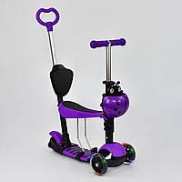 Трехколесный самокат 5 в 1 с сиденьем, родительской ручкой, фиолетовый