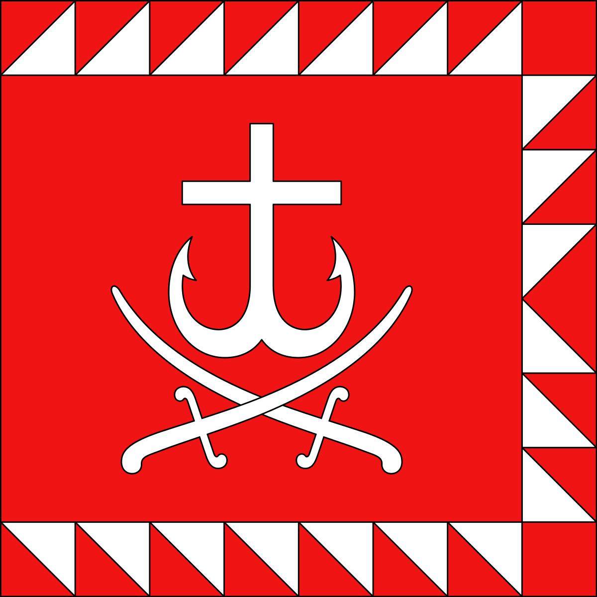 Флаг Винницы