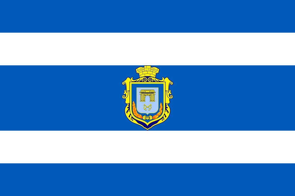 Флаг Херсона