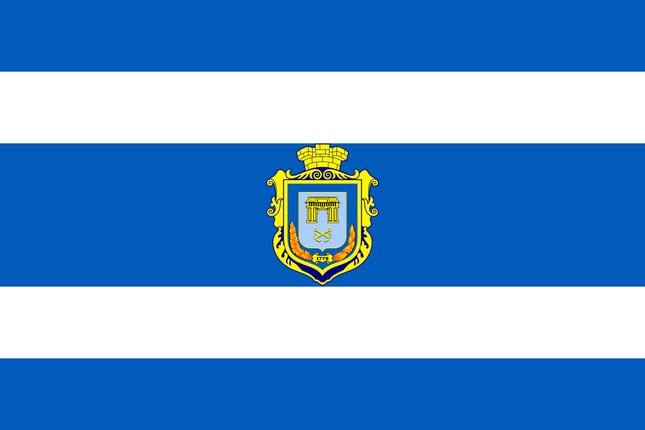 Флаг Херсона, фото 2