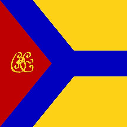 Флаг Кропивницкого, фото 2