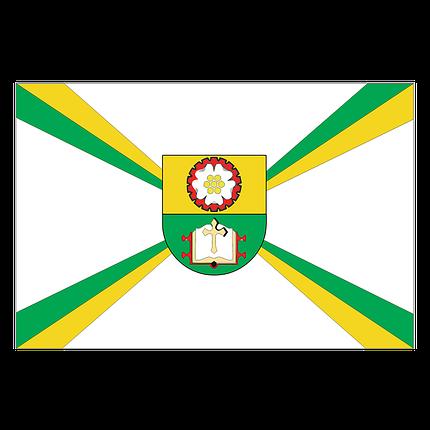 Прапор Мелітополя, фото 2