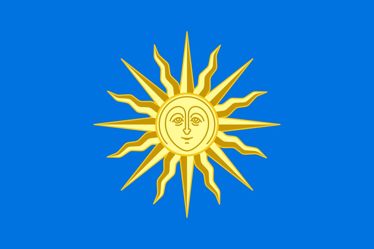 Флаг Каменец-Подольского