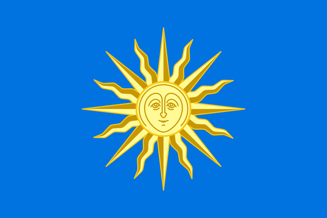 Флаг Каменец-Подольского, фото 2