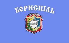 Прапор Борисполя