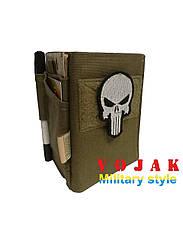 """Обложка для паспорта, военного билета Passport holder """"Bеta"""" Coyote"""