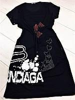 Платье женское Трикотажное с карманами.