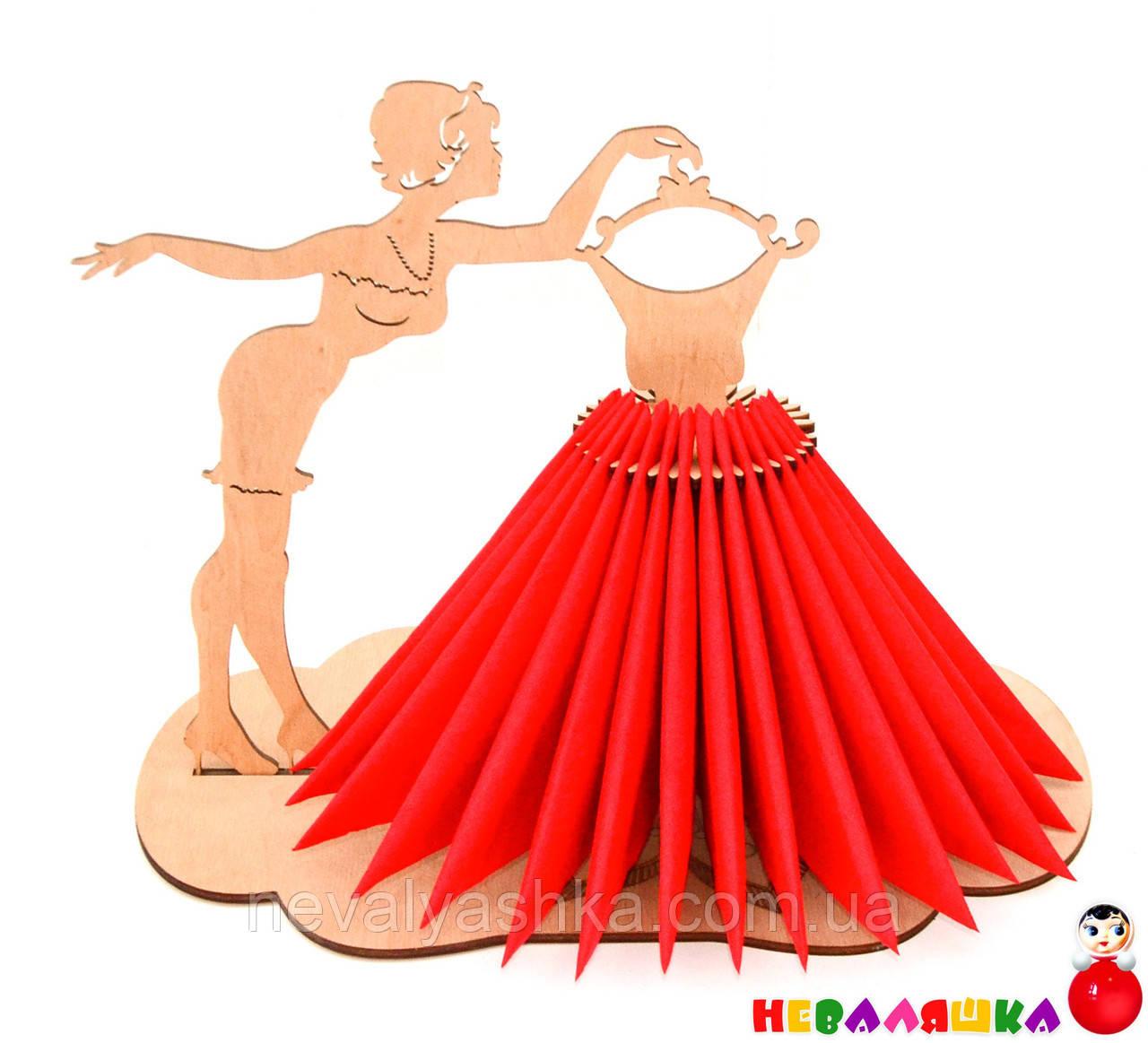 Деревянная Салфетница Девушка с Вешалкой в платье из салфеток подставка дерев'яна серветниця из дерева