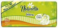 Прокладки Naturella Camomile ultra Mega pack 4*, 40 шт