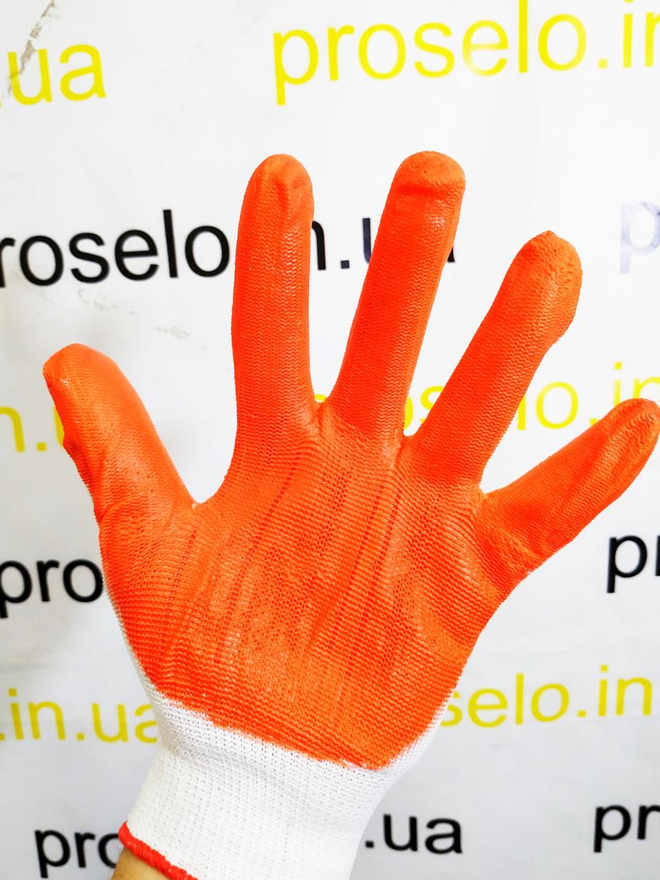 """Перчатки (рукавицы) """"Вампирки"""". Стрейч c латексным покрытием, (оранжевые, синие) 12 пар\упаковка"""