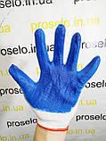 """Перчатки (рукавицы) """"Вампирки"""". Стрейч c латексным покрытием, (оранжевые, синие) 12 пар\упаковка, фото 2"""