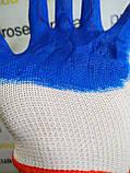 """Перчатки (рукавицы) """"Вампирки"""". Стрейч c латексным покрытием, (оранжевые, синие) 12 пар\упаковка, фото 4"""