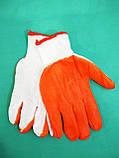 """Перчатки (рукавицы) """"Вампирки"""". Стрейч c латексным покрытием, (оранжевые, синие) 12 пар\упаковка, фото 3"""