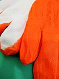 """Перчатки (рукавицы) """"Вампирки"""". Стрейч c латексным покрытием, (оранжевые, синие) 12 пар\упаковка, фото 6"""
