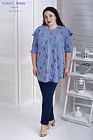 Оригинальная летняя женская блуза свободного кроя с 48 по 82 размер