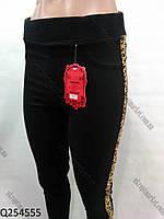 """Брюки женские стрейч-коттон со вставками (40-48) """"Santiago"""" LZ-1408"""