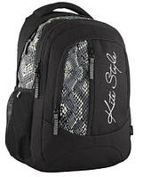 Рюкзак школьный молодежный Kite Style K14-851-1