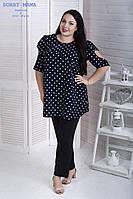 Летняя женская блуза свободного кроя с 48 по 82 размер